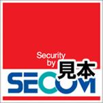 SECOMのイメージ