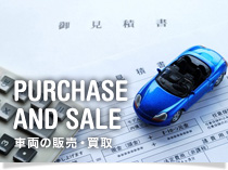 PURCHASE AND SALE 車両の販売・買取